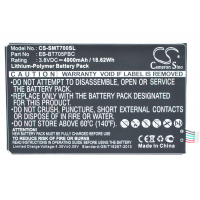 Аккумулятор Samsung EB-BT705FBE Cameron Sino (4900mAh)