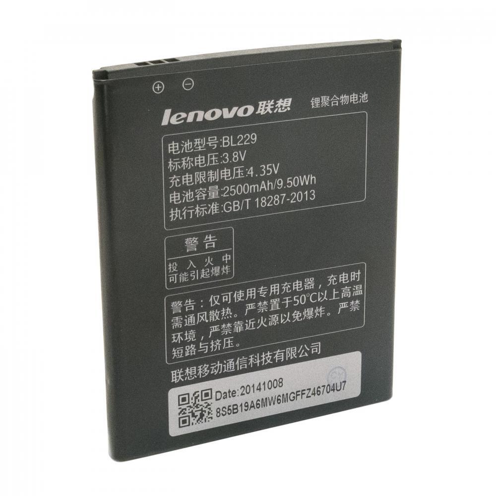 Аккумулятор к телефону Lenovo BL229 2500mAh