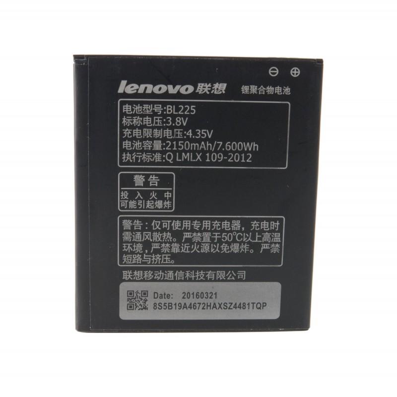 Аккумулятор к телефону Lenovo BL225 2150mAh