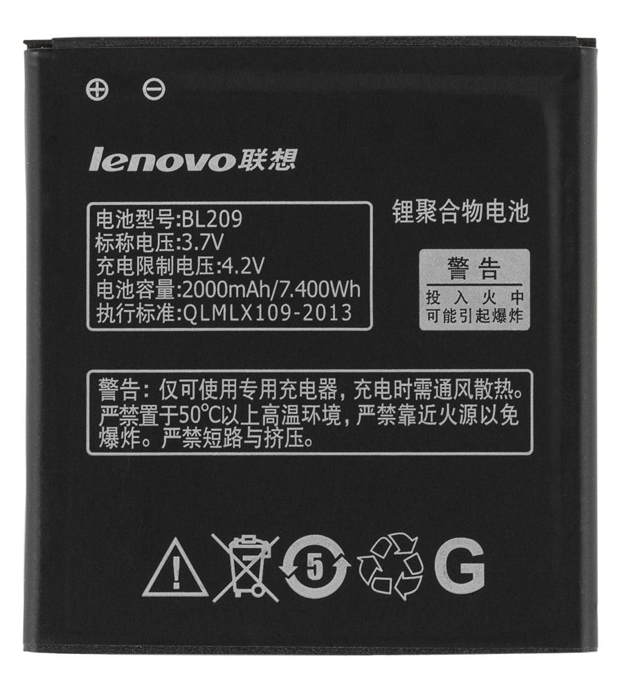 Аккумулятор к телефону Lenovo BL210 2000mAh
